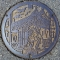 鳥取県東伯郡湯梨浜町のマンホール2