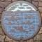 東京都秋川市のマンホール